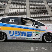 スーパー耐久富士7時間レース