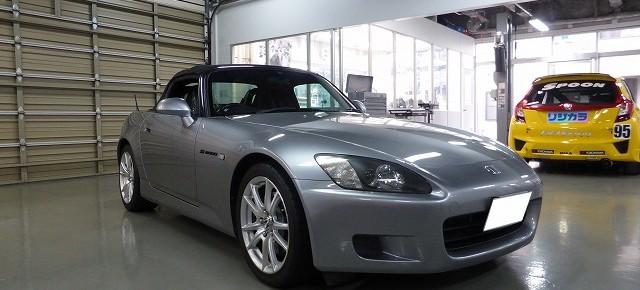 「S2000の中古車」②