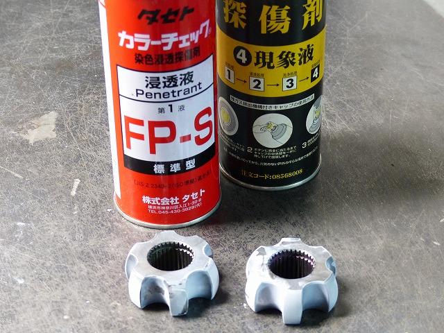 P1140084