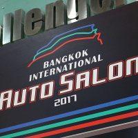 Bangkok AUTO SALON 2017